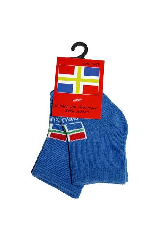 Babysokjes blauw met groninger vlag